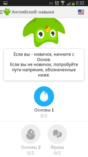 Duolingo – учим языка для Samsung Galaxy Note 3, S5, S4, S3