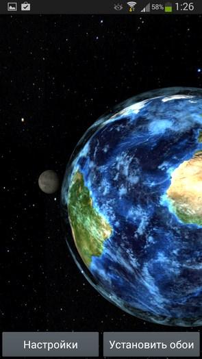 Earth HD 3D Free – орбитальный вид для Galaxy S5, S4, S3, Note 3, Ace 2