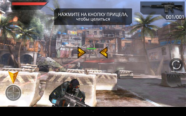 Frontline Commando 2 – современная война для Samsung Galaxy S5, S4, Note 3