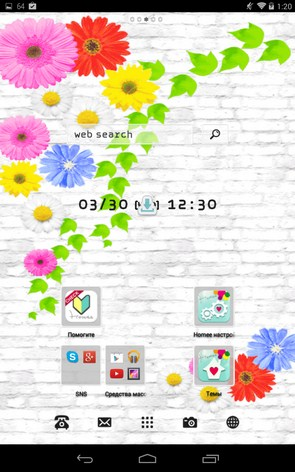 Homee Launcher – милый лаунчер для Galaxy S5, S4, S3, Note 3, Ace 2