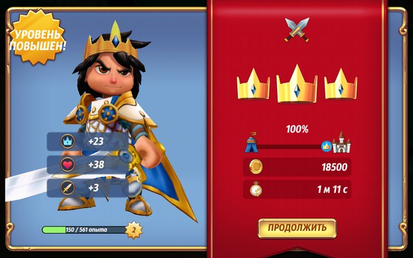 Royal Revolt 2 – осада королевств для Samsung Galaxy S5, S4, Note 3