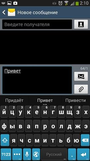 Siine Keyboard – прикольная клавиатура для Galaxy S5, S4, S3, Note 3, Ace 2