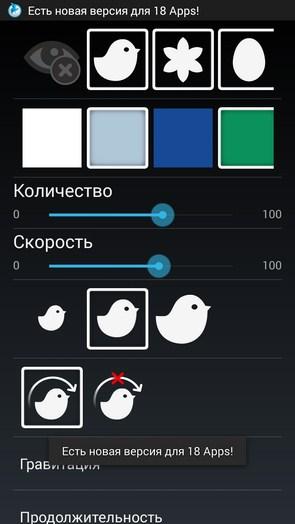 Spring Globe – весна в хрустальном шаре для Samsung Galaxy Note 3, S5, S4, S3