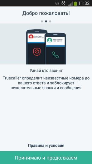 Truecaller – полное управление контактами для Samsung Galaxy Note 3, S5, S4, S3