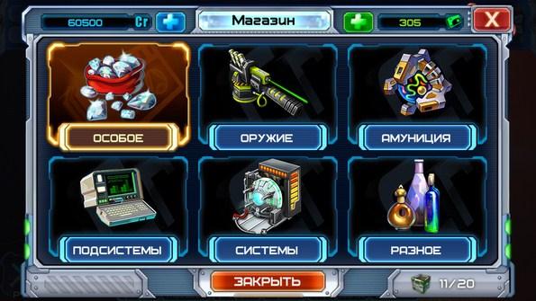 Варпшторм – захватчики вселенной для Galaxy S5, S4, S3, Note 3, Ace 2
