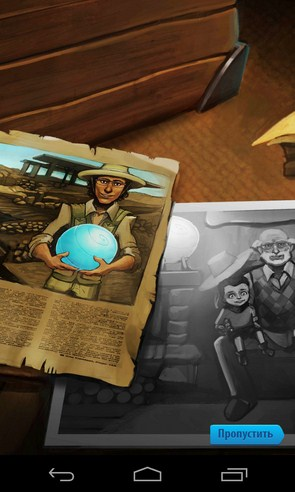Загадки Атлантиды - игра на Galaxy S4