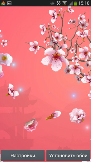 Abstract Sakura – цвет сакур для Galaxy S5, S4, S3, Note 3, Ace 2