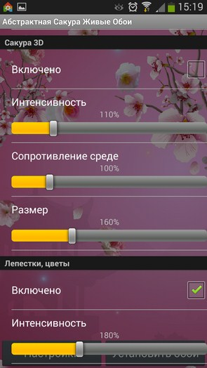 Abstract Sakura – цвет сакур для Galaxy S5, S4, S3, Note 3, Ace 2
