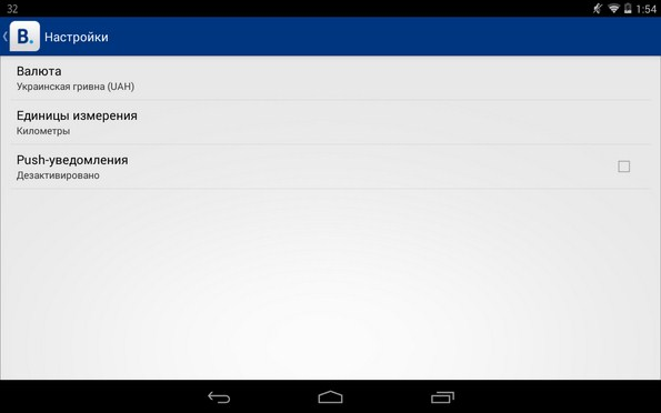 Booking – информация и бронирование отелей для Galaxy S5, S4, S3, Note 3, Ace 2