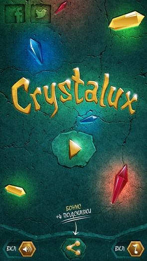 Crystalux – кристальные пазлы для Samsung Galaxy Note 3, S5, S4, S3