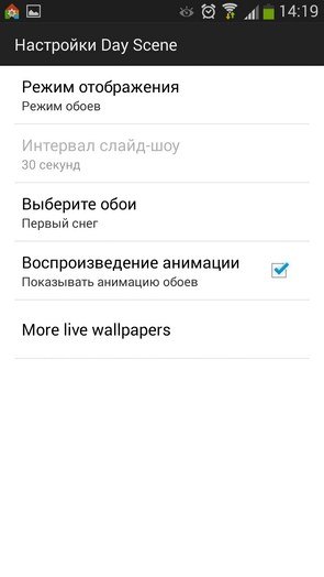 Day Scene HD – зеленая лужайка для Galaxy S5, S4, S3, Note 3, Ace 2