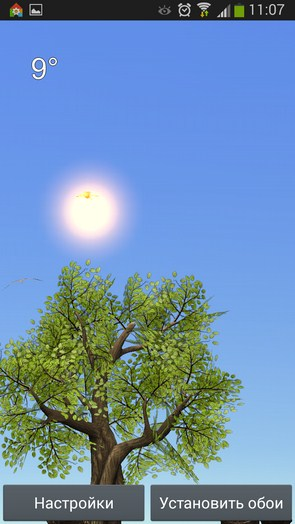 DreamSky – обои с погодой для Галакси С5, С4, Нот 3