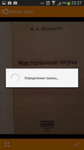 Genius Scan – сканер в кармане для Samsung Galaxy Note 3, S5, S4, S3