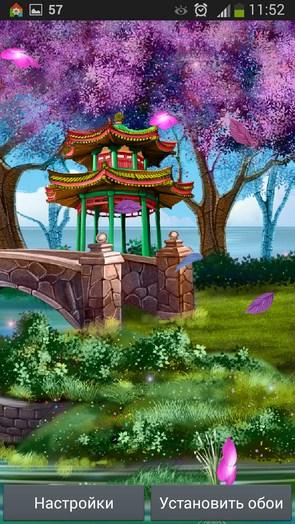 Магический Сад – восточная идиллия для Samsung Galaxy Note 3, S5, S4, S3