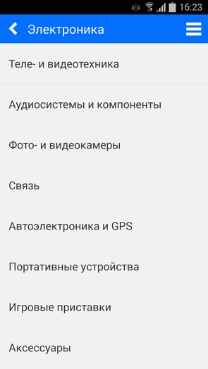 Товары Mail.Ru - техника
