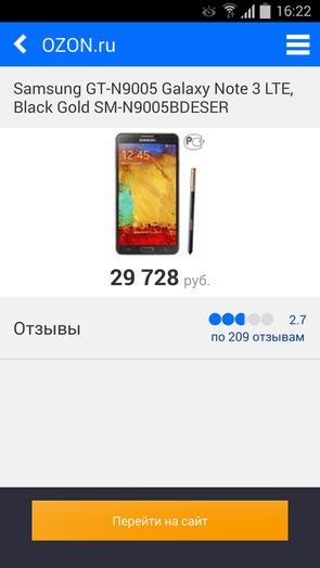 Товары Mail.Ru - приложение для Galaxy S5 S4 Note 3