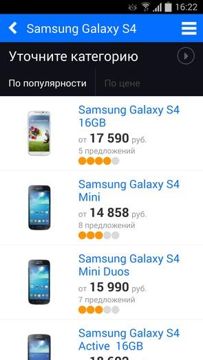 Поиск товары Mail.ru Android