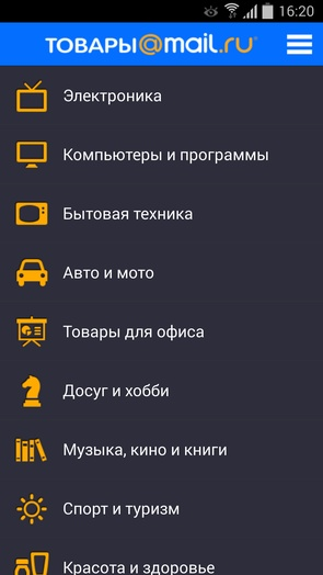 Товары Mail.Ru - разделы каталога