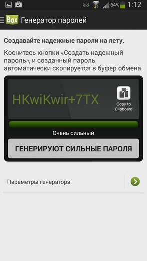 PasswordBox – менеджер паролей для Samsung Galaxy Note 3, S5, S4, S3