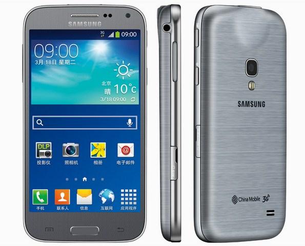 Новый смартфон с проектором - Samsung Galaxy Beam 2 (SM-G3858)