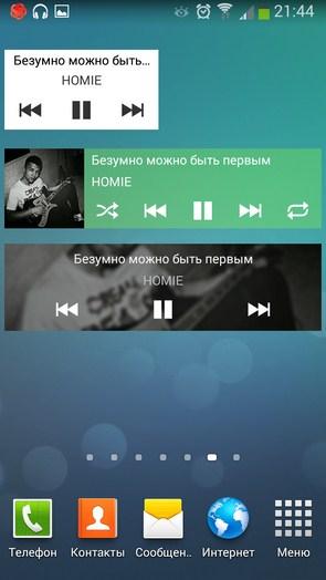 Shuttle Music Player – стильный плеер для Samsung Galaxy Note 3, S5, S4, S3