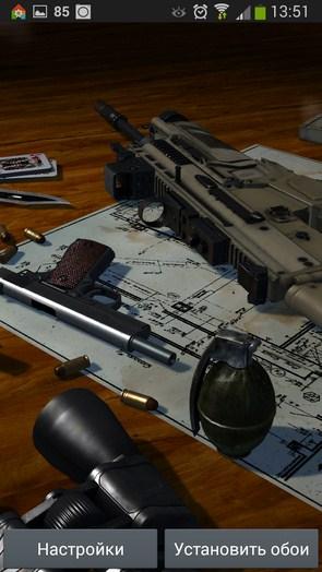 3D Guns – боевой арсенал для Samsung Galaxy S5, S4, Note 3