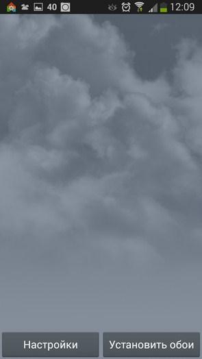 Погода на первую половину сентября в геленджике