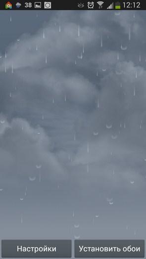 3D Parallax Weather – обои информер погоды для Samsung Galaxy Note 3, S5, S4, S3
