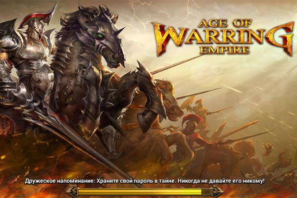Age of Warring Empire – расцвет великой империи для Samsung Galaxy Note 3, S5, S4, S3