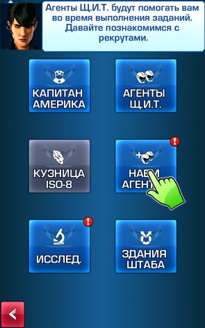 Первый мститель – другая война для Samsung Galaxy Note 3, S5, S4, S3