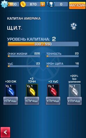 Первый мститель – другая война для Samsung Galaxy Note 3, S5, S4, S3