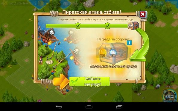 Cloud-Raiders-Samsung-Galaxy-S5-Note-3-S4-S3-Ace2-9