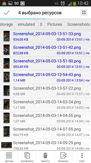File Manager HD – файловый менеджер для Galaxy S5, S4, S3, Note 3, Ace 2