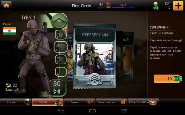 Firefight – элитное подразделение для Samsung Galaxy Note 3, S5, S4, S3