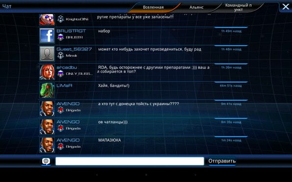 Galaxy Factions – владыка галактик для Samsung Galaxy Note 3, S5, S4, S3