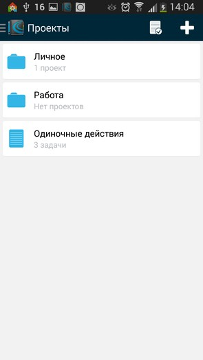 Хаос-контроль – список задач для Samsung Galaxy Note 3, S5, S4, S3