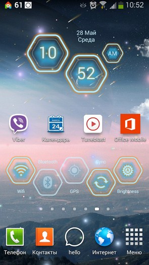 Hex Widgets – кнопки-переключатели для Samsung Galaxy Note 3, S5, S4, S3