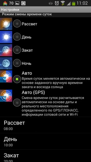 Jade Nature HD – нефритовая природа для Galaxy S5, S4, S3, Note 3, Ace 2