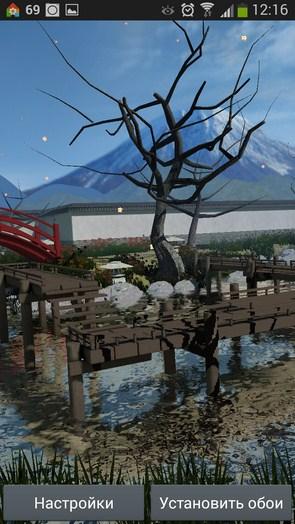 Japanese Landscape – японский садик для Samsung Galaxy S5, S4, Note 3