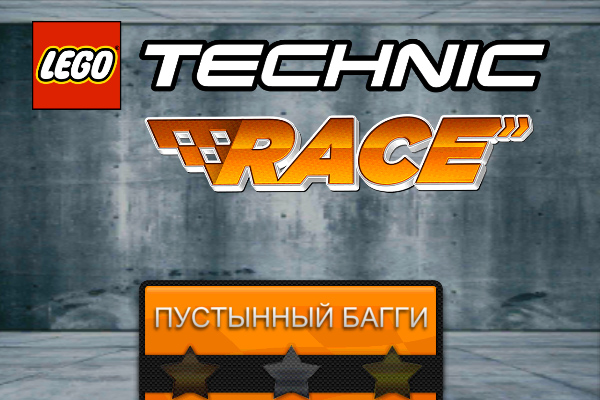 LEGO Technic Race – гонки из конструктора для Samsung Galaxy Note 3, S5, S4, S3