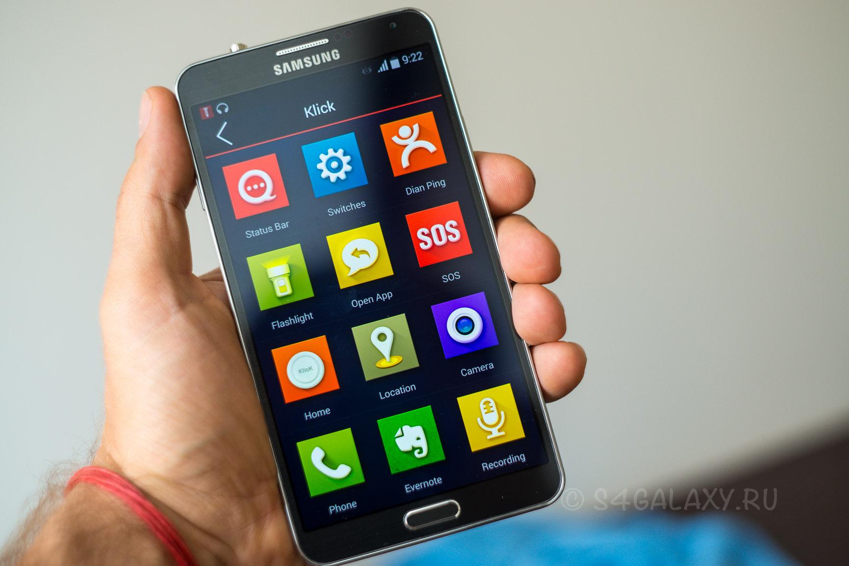 Let's Klick - кнопка-ярлык для Samsung Galaxy Note 3