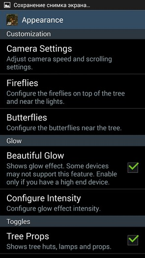 Magic Tree 3D – дерево-источник для Samsung Galaxy S5, S4, Note 3