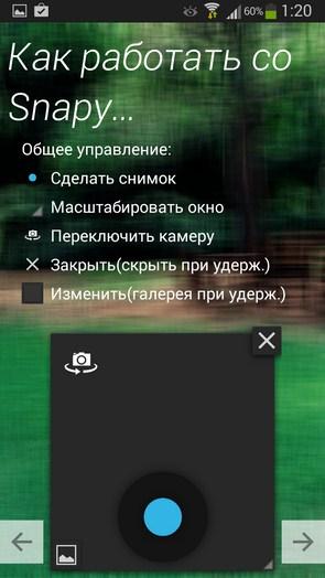 Snapy – быстрый доступ к камере для Samsung Galaxy Note 3, S5, S4, S3