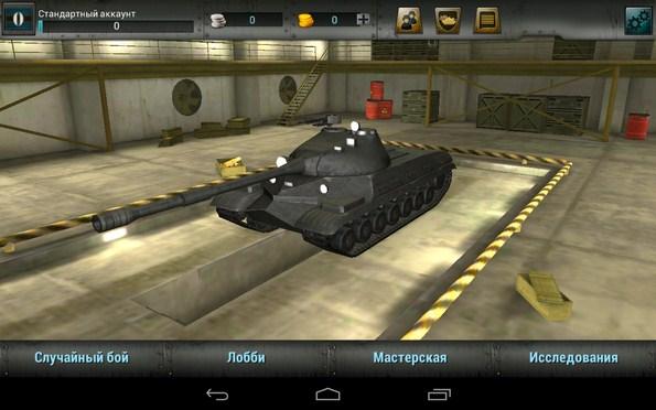 Tanktastic – сражения на танках для Галакси С5, С4, Нот 3