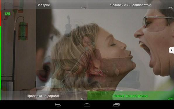 УгадайКино! – отгадываем кинокадры для Galaxy S5, S4, S3, Note 3, Ace 2