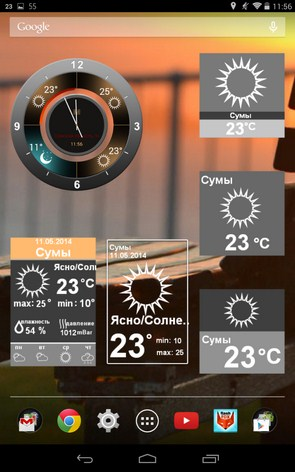 Weather Clock – время и погода для Galaxy S5, S4, S3, Note 3, Ace 2