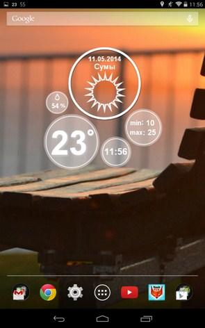 Weather Clock – время и погода для Galaxy S5, S4, S3, Note 3, Ace 2