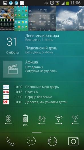 Yandex.Kit – лаунчер по ОС от Яндекс для Samsung Galaxy S5, S4, Note 3
