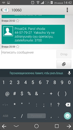 Android L Keyboard – порт клавиатура из Android Lollipop для Samsung Galaxy S5, S4, Note 3