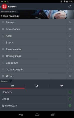 Anews – все новости для Samsung Galaxy Note 3, S5, S4, S3